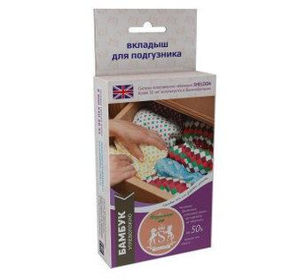 Вкладыш для подгузника Бамбуковое углеволокно,на кнопках,вкладыши для многоразовых подгузников,размер М,8-15кг
