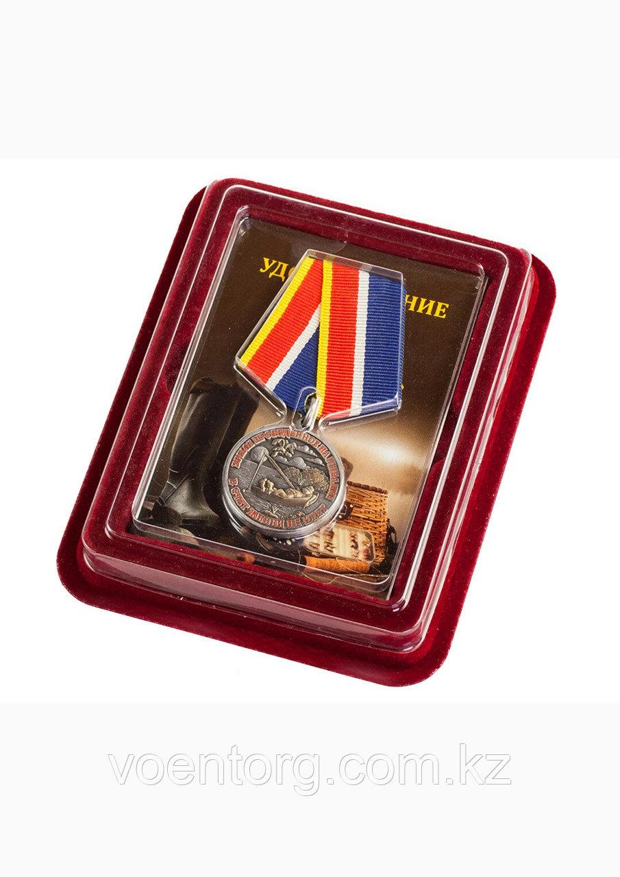 Медаль рыболову в красивом бордовом футляре.