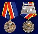 Медаль рыболову в красивом бордовом футляре., фото 2