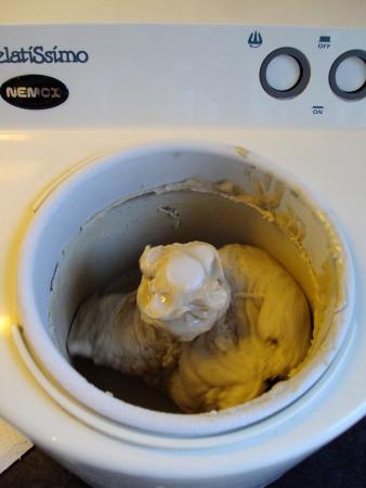 С помощью этого устройства вы сможете приготовить килограмм мороженого всего за 25-35 минут