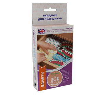 Вкладыши для многоразовых подгузников, Бамбук на кнопках, размер М, для ребенка весом 8-15 кг