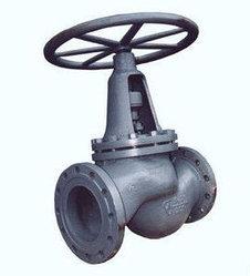 Клапан запорный 15с51п
