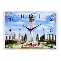Часы настенные «Байтерек», 25*35см, стекло