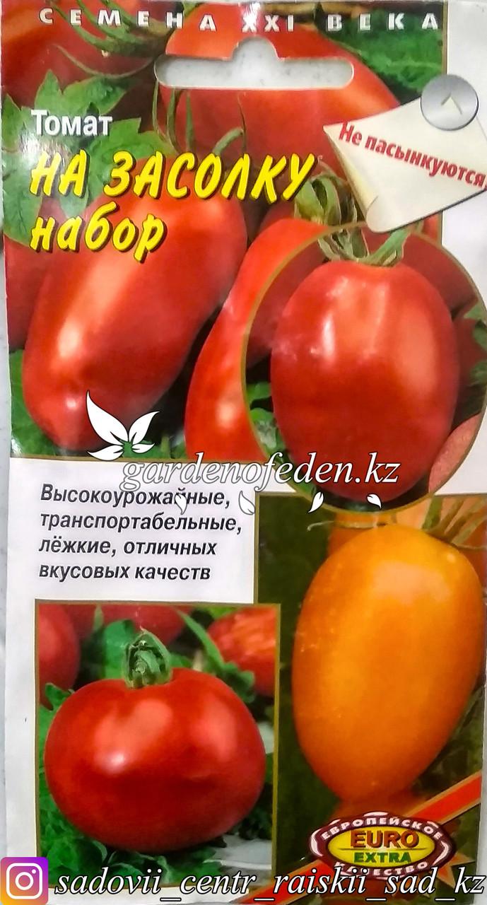 """Семена пакетированные Euro Extra. Томат """"На засолку, набор""""."""