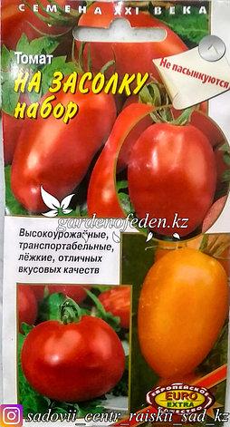 "Семена пакетированные Euro Extra. Томат ""На засолку, набор""., фото 2"