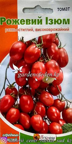 """Семена пакетированные Яскрава. Томат """"Розовый изюм""""., фото 2"""