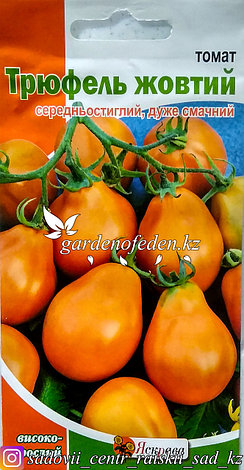"""Семена пакетированные Яскрава. Томат """"Трюфель желтый""""., фото 2"""
