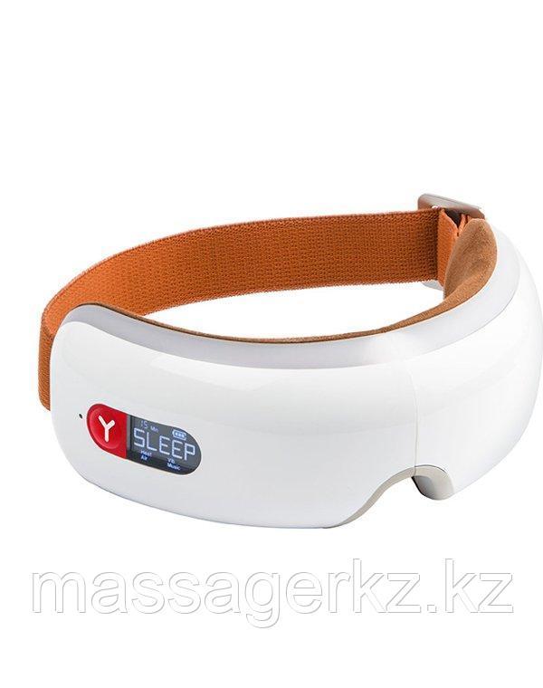Массажер, аппарат Yamaguchi Массажер для глаз Yamaguchi Axiom Eye AF (белый/терракотовый)