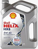 Синтетическое масло SHELL HELIX HX8 SYNTHETIC 5W-40 (SN/CF; A3/B3; A3/ B4) 4л