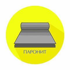 Паронит