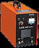 Источник плазмы LGK-60 (инвертор, частотник) резка 8мм