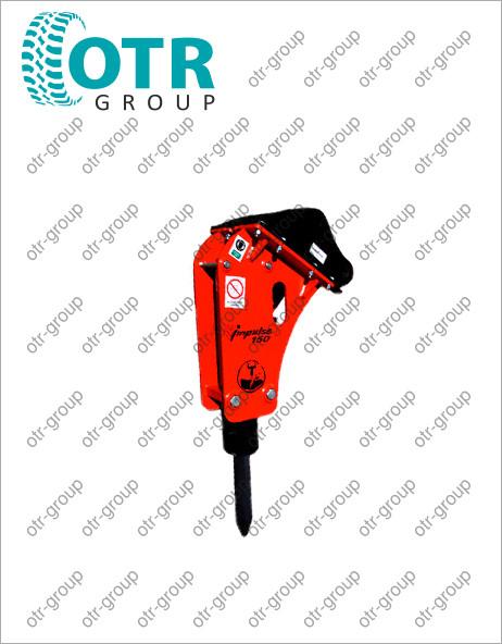 Гидромолот Impulse 150 для экскаватора погрузчика