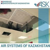 Ламинарные потолки компании ASK- лучшее решение для операционных!