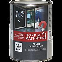 Железный грунт-краска (магнитное покрытие)