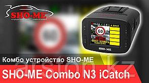 Видеорегистратор с радар-детектором Combo №3 iCatch, фото 2