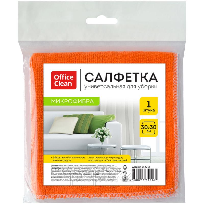 "Салфетка для уборки OfficeClean ""Стандарт"", микрофибра, 30*30см, 1шт., европодвес"