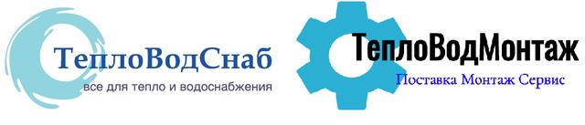 ТеплоВодСнаб - ТеплоВодМонтаж
