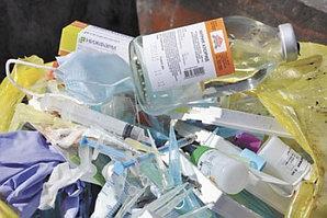 Утилизация лекарственных препаратов