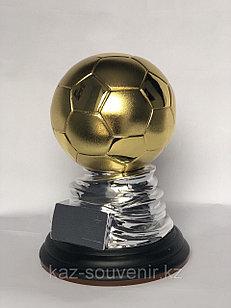 Кубок «Золотой мяч»
