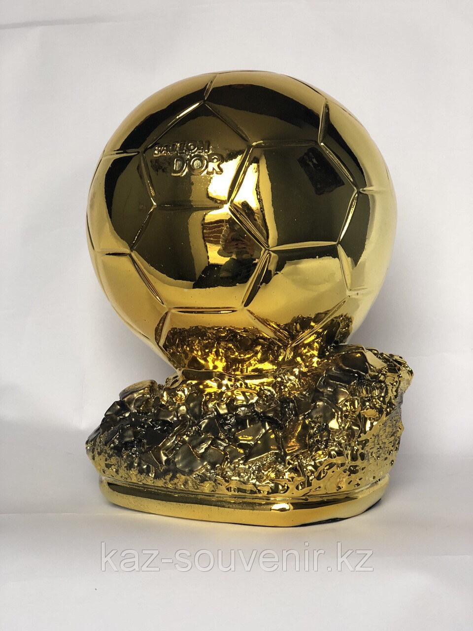 Награда «Золотой мяч»