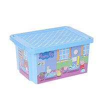 """Ящик для игрушек """"X-BOX. Свинка Пеппа"""" 17 л, цвет голубой"""