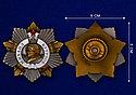 Орден Кутузова 1 степени, фото 2