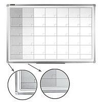 Доска-планинг НА МЕСЯЦ, магнитно-маркерная, BRAUBERG, 60х90 см, алюм.рамка, Россия, 236863, фото 1