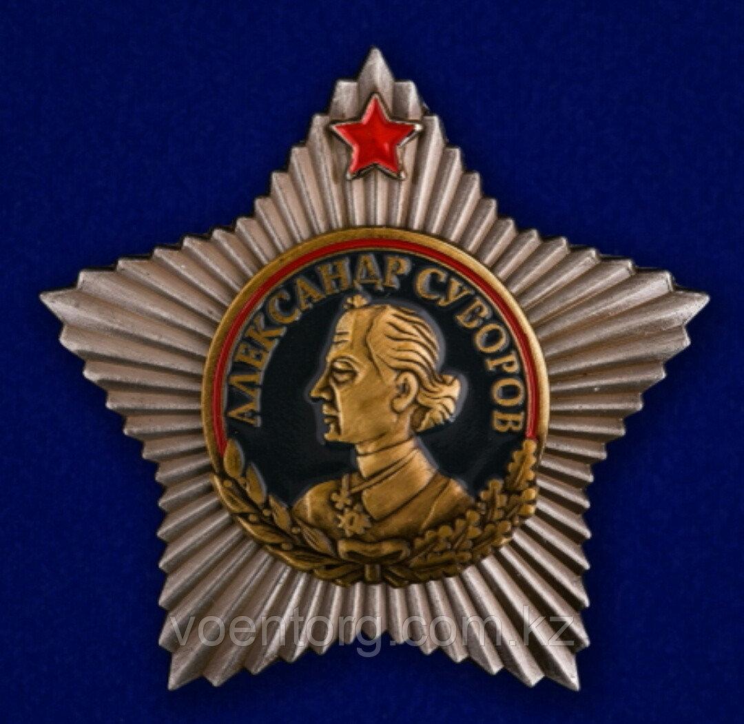 Орден Суворова 1 степени (муляж)