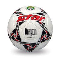 Мяч Футбольный STAR Dragon SB515-26