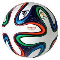 Футбольный мяч Adidas Brazuca