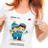 Печать на футболках к 14 февралю, фото 3