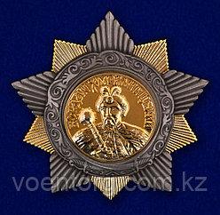 Советский орден Богдана Хмельницкого 1 степени