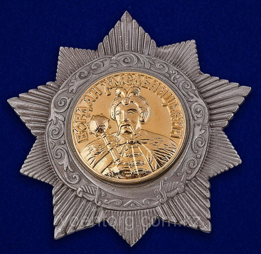 Орден Богдана Хмельницкого 2 степени