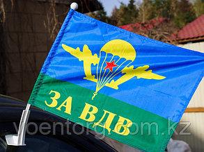 Автомобильный флаг ВДВ