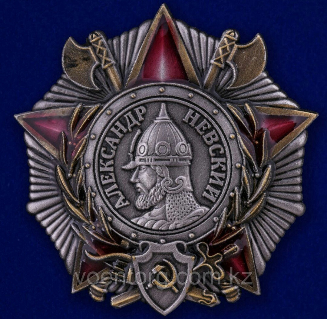 Советский орден Александра Невского