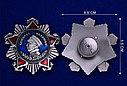 Копия ордена Нахимова 2 степени, фото 2