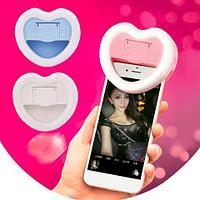 Кольцо светодиодное для селфи с тремя режимами яркости подсветки Selfie Ring Light XJ-01 (Сердце)