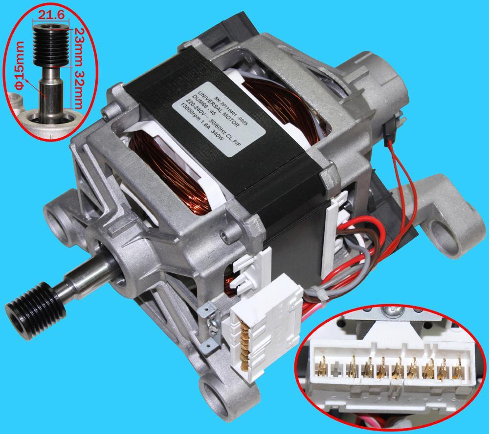 Моторы для стиральной машин LG