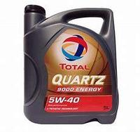 Моторное масло  Total Quartz 9000 ENERGY 5W-40 5литров