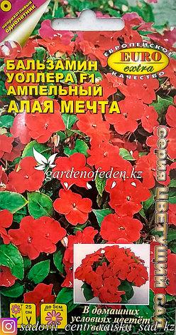 """Семена пакетированные Euro Extra. Бальзамин Уоллера F1 """"Алая мечта""""., фото 2"""