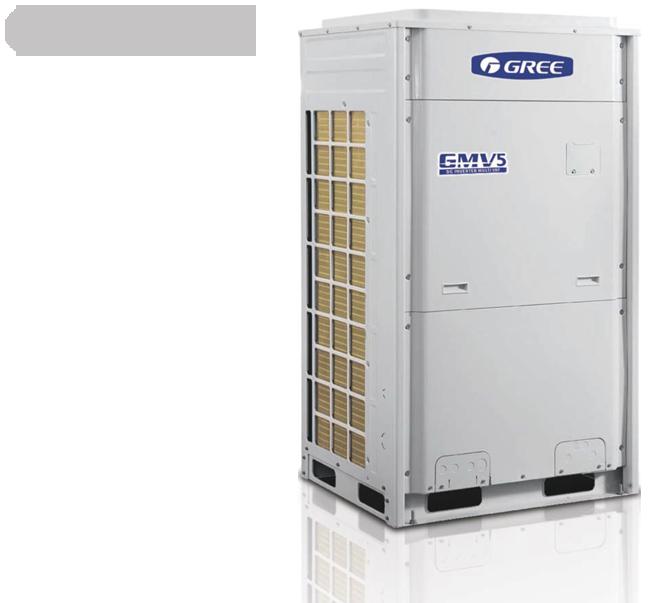 Наружный блок Gree: GMV-280WM/B-X (модульный)
