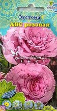 """Семена пакетированные Инвент+. Эустома """"ABC розовая""""."""