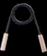 Скакалка резиновая с деревянной ручкой, 2,80 м
