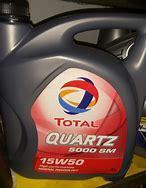 Моторное масло  TOTAL QUARTZ 7000 15W-50 4литра