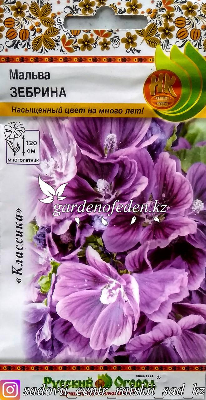 """Семена пакетированные Русский огород. Мальва """"Зебрина""""."""