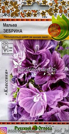 """Семена пакетированные Русский огород. Мальва """"Зебрина""""., фото 2"""