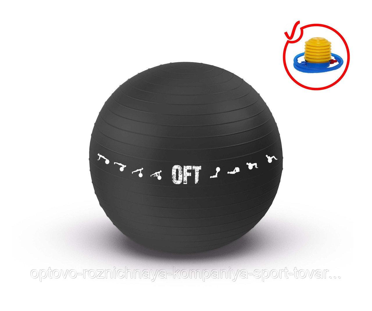 Гимнастический мяч 75 см для коммерческого использования черный (FT-GBPRO-75BK)