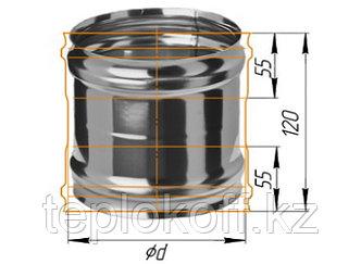 Адаптер ММ для печи D=120, AISI 430, 0,5 мм (Феррум)