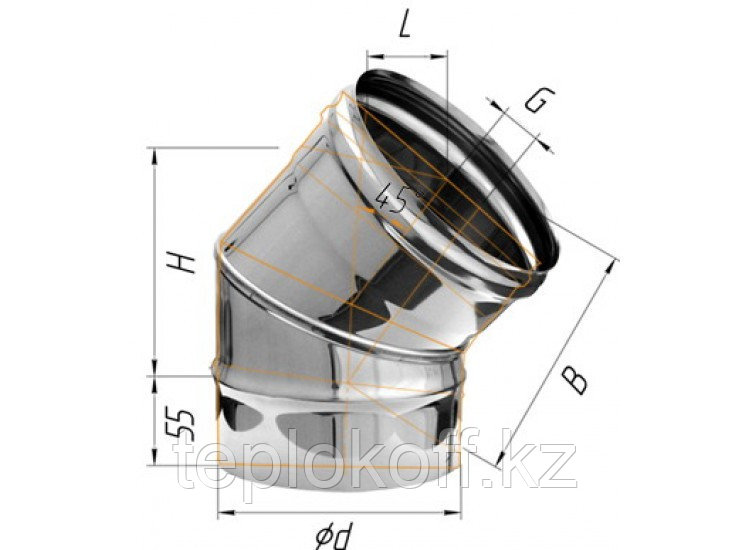 Колено 135°, D=150, AISI 430, 0,8 мм (Феррум)