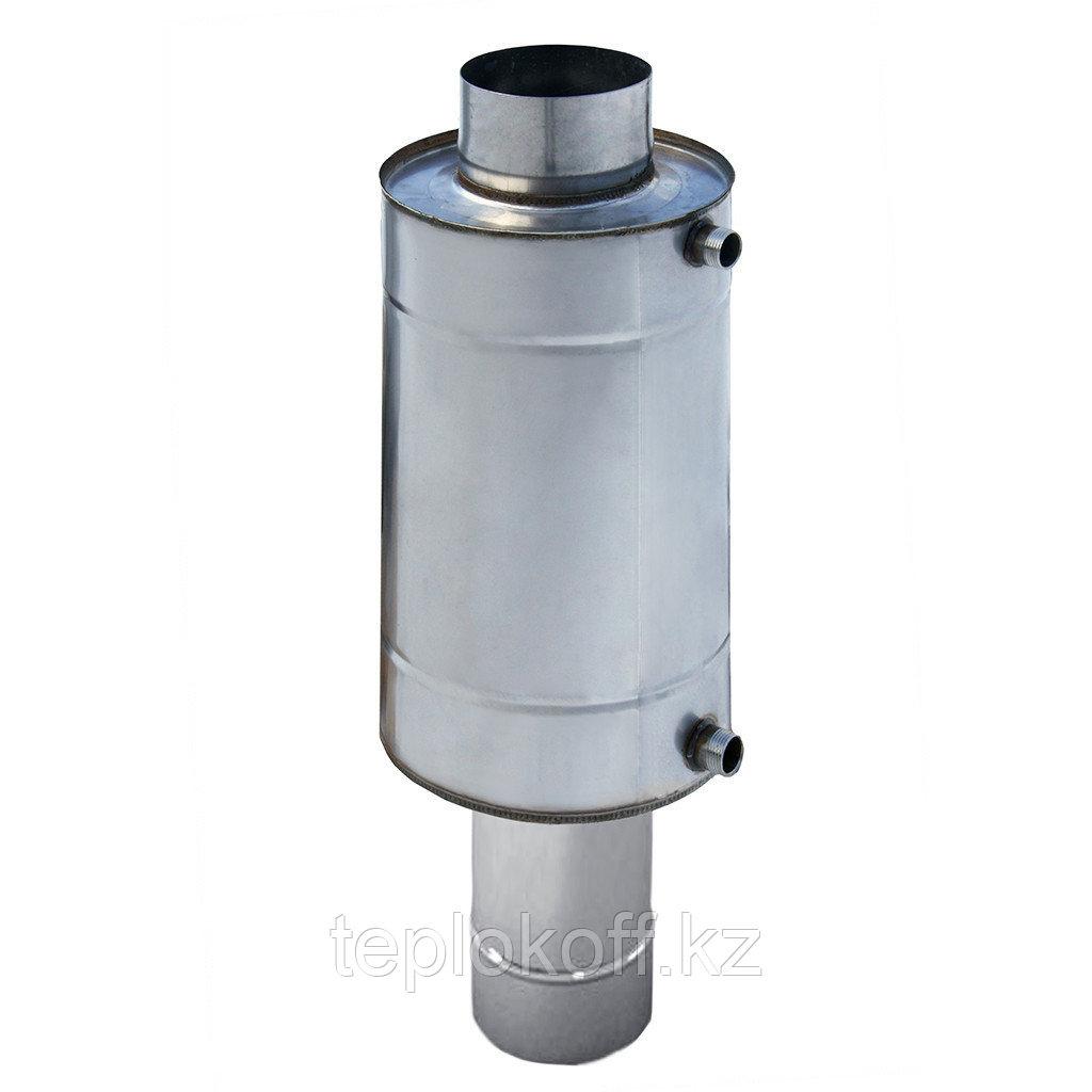 Теплообменник 7 л, ф 120, нержавейка, 0,8 мм